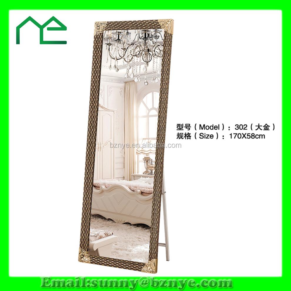 Pakist n muebles de dormitorio pie espejo de pl stico for Espejos para dormitorios pie