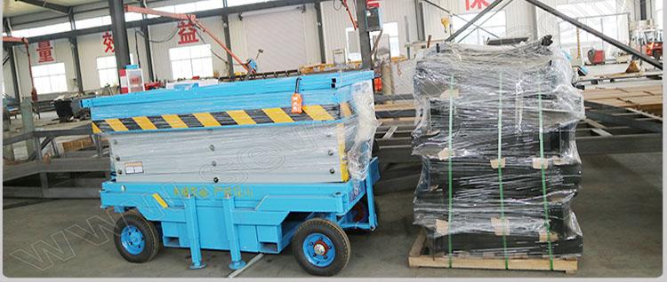 7lsjy Shandong Sevenlift Small Upright Hydraulic Manual Jlg