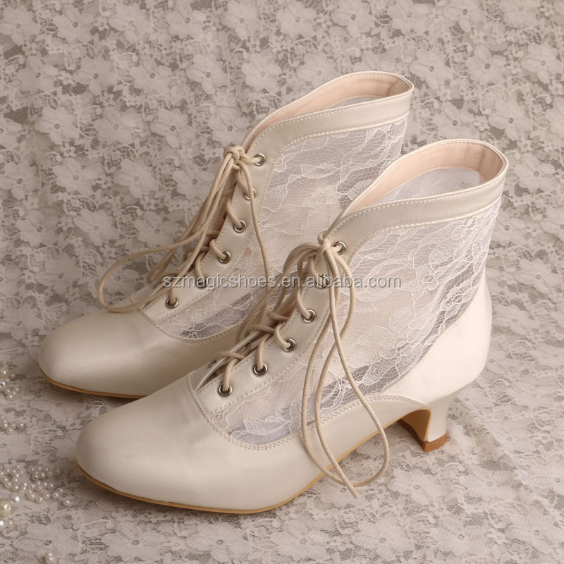 Design Your own Bridal Wedding <strong>Boots</strong>