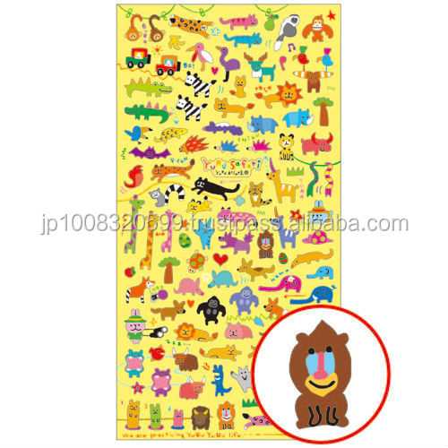 Petit Sticker 72706 YURU safari _ Loose safari _ sticker paper _ paper craft _ most popular products