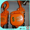 3 Ton capacity manual chain block chain hoist chain pulley block
