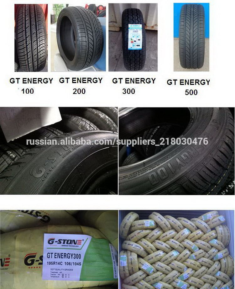 mud tires for sale 245/75r16 car tires