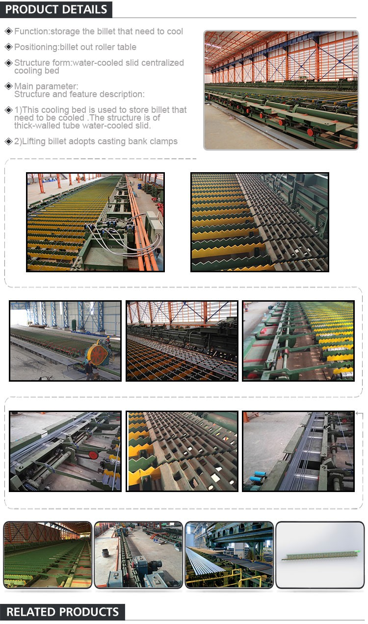 China Leading Manufacturer Complete Production Line Cooling Bed