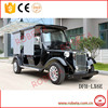 Wedding classic style hot sale resort bubble car electric car