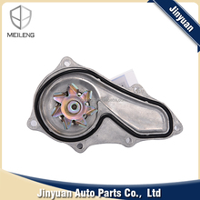 Dependable Performance Auto Parts Water Pump For Honda Model Cars OEM 19200-R40-A01 China Manufactory