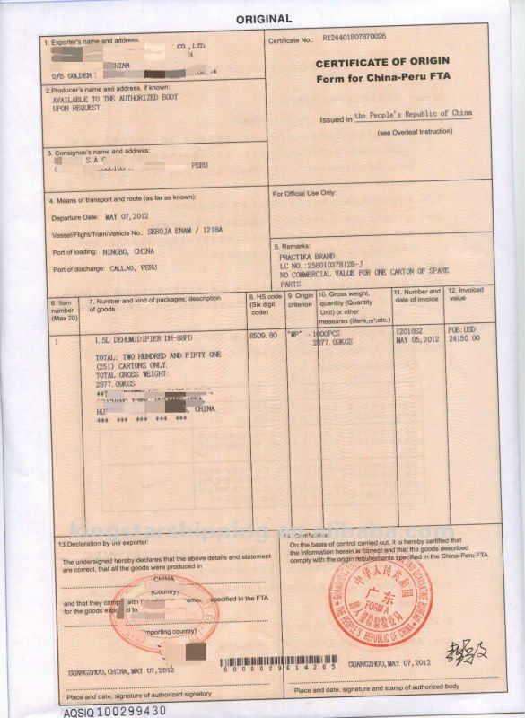 Agent China Certificate Of Origin Form R - Buy Form R,Certificate Of ...