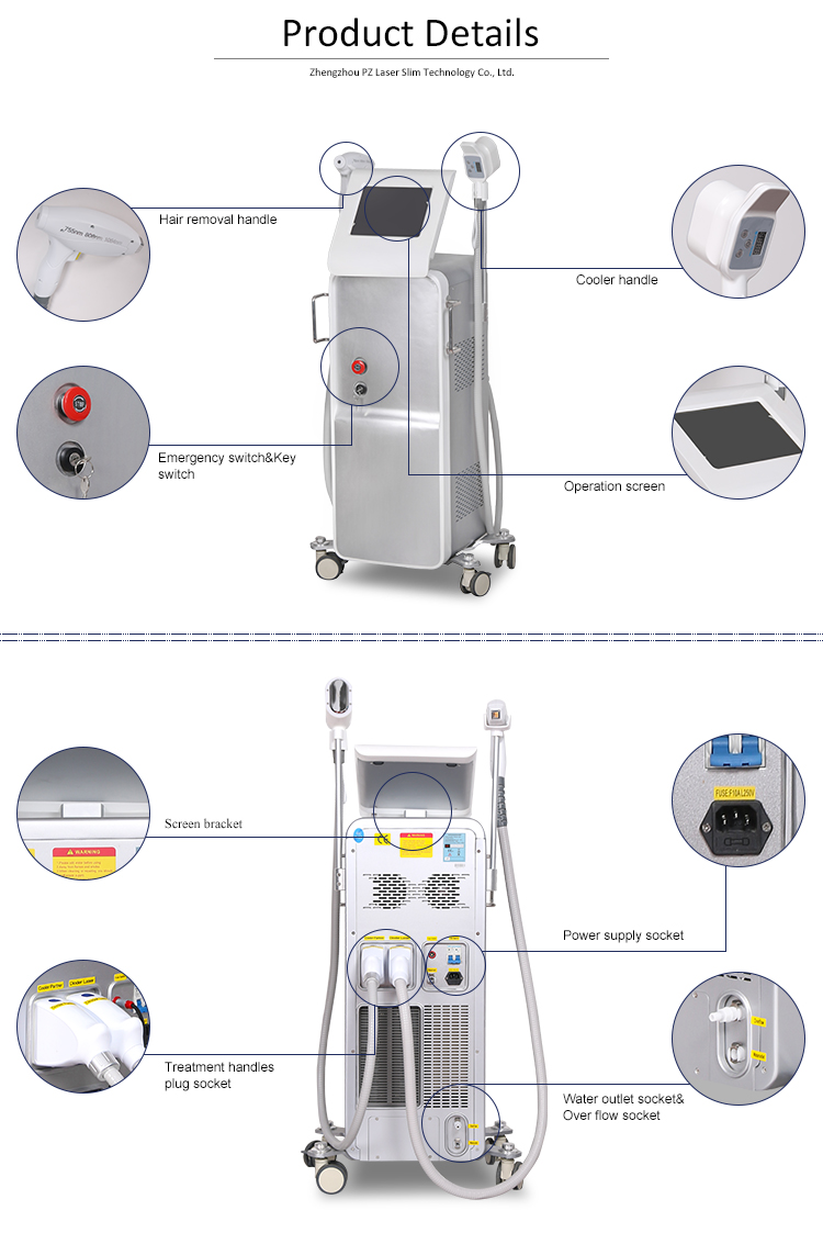 2019 CE approved 755 808 1064 diode laser hair removal machine 808nm lightsheer diode laser epilation equipment price