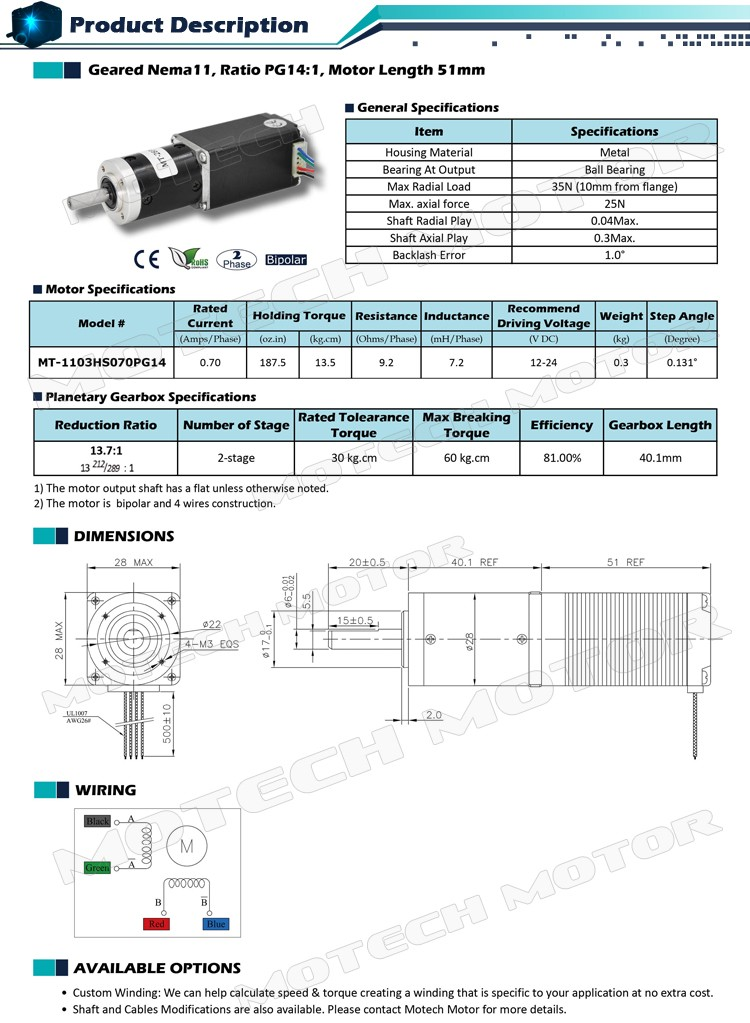 Gear Ratio 14:1 Planetary Gearbox with Nema 11 Stepper Motor