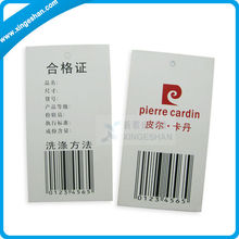 Customized printed rfid labels and tags for clothing