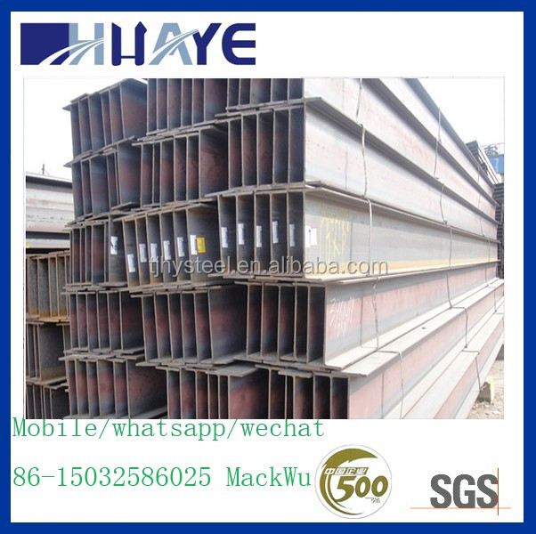 SS400 iron h beams