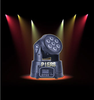 Piers professional 7peices 4 in 1 RGBW mini led moving head light