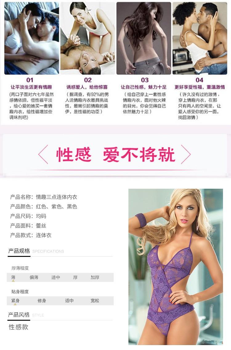 4ff7bd298 Mulheres Halt Top Cruzado Backless Lingerie de Renda Transparente Conjunto  de Sutiã Sexy Lingerie Roupa Interior