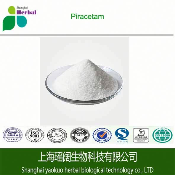 Hot sell nootropic raw material high purity piracetam/2-oxo-1-pyrrolidineacetamide