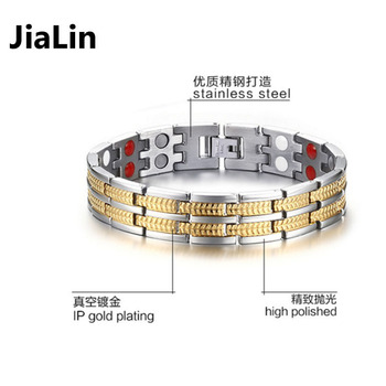 Negative Ion Magnetic Germanium Bracelet Silver Gold Two Tone Link Chain Bracelets Men Jewelry
