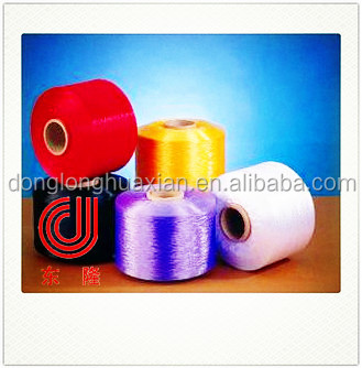 150/ 48 250TPM DTY Polyester twisted filament yarn for knitting