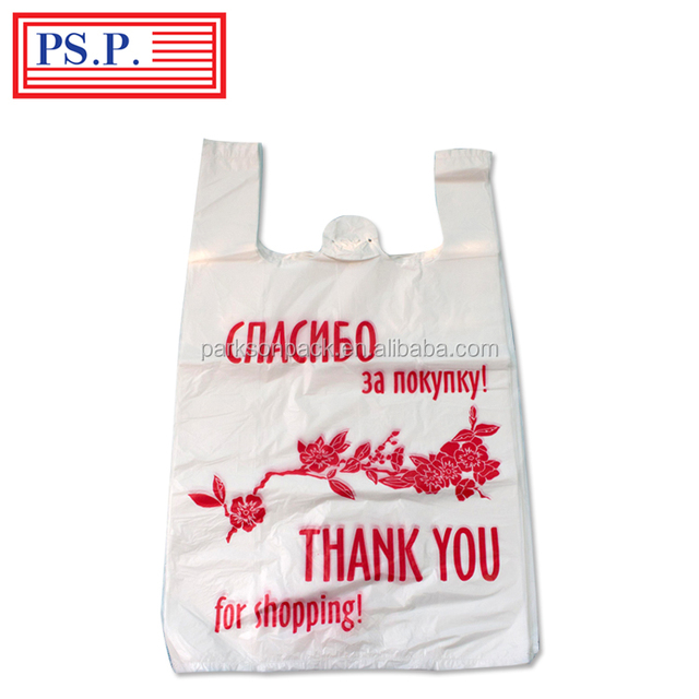New Design Fashion Ping Plastic Poly T Shirt Bag With Logo Printing