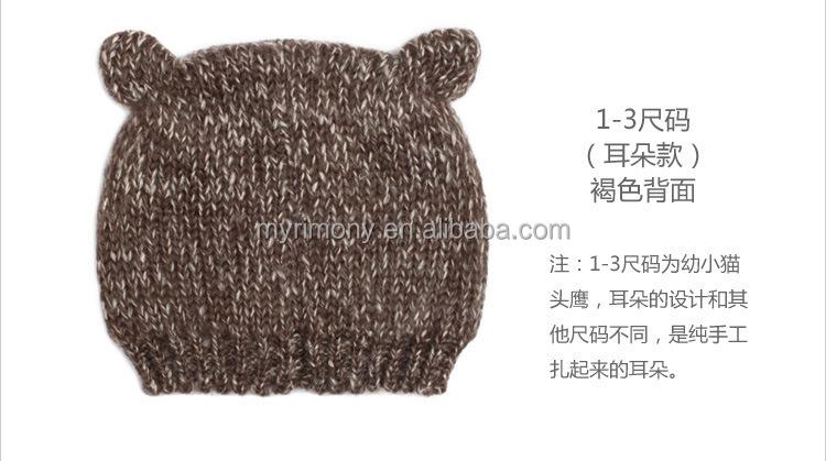 Animal Hat,Free Crochet Owl Hat Pattern