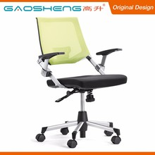 Modern Specifications Durable Mesh Mid-Back Computer Chair