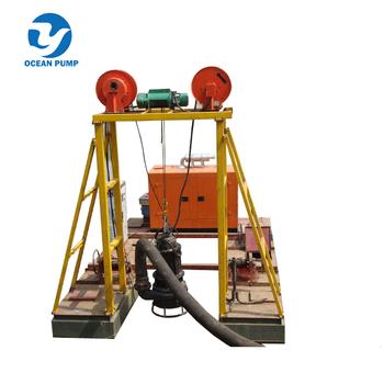 Electric Motor Driven Underwater Sand Dredge Pumps - Buy Sand Dredge  Pumps,Electric Motor Sand Pump,Underwater Sand Pump Product on Alibaba com