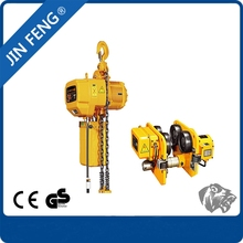HHBB Little Electric Hoist Construction Materials Machine Tools