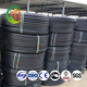 PN4 20mm 25mm 32mm 40mm 50mm 63mm HDPE Agricultural irrigation pipe