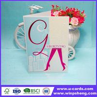 Custom paper folded birthday party invitation card