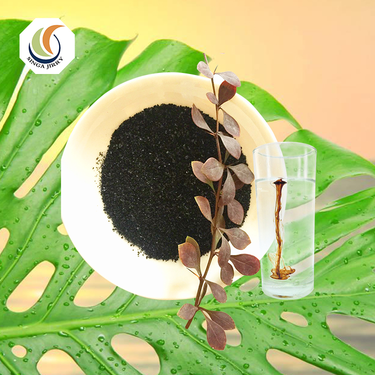 HUMIMASTER soluble fertilizer potassium humate powder
