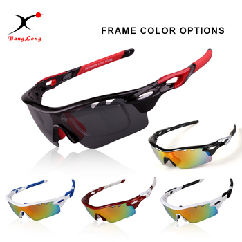 Newest design cycling sun glasses/cycling glasses