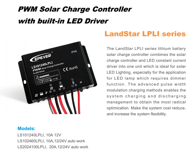 LS101240LPLI 102460LPLI 2024100LPLI EPEVER PWM solar street light controller with built in LED driver for street lighting system