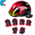 Cheap Children Scooter Helmet and Protective Pads Sets for Sale