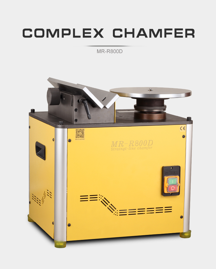 MR- R800D Newest Complex chamfer machine, chamfering machine