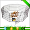 Eco-Friendly / Stocked wholesale dog pet cage 8 panels for china supplier