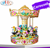 /product-detail/arcade-games-machine-carousel-rides-6-players-toy-carousel-horse-for-sale-60707844441.html