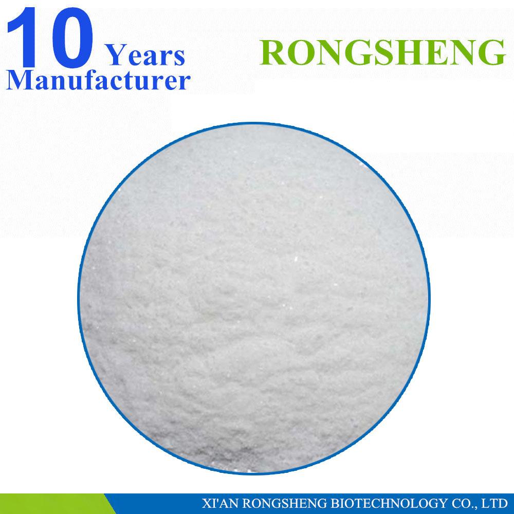 High Quality Glutamine Peptide,Glutamine Peptide Powder