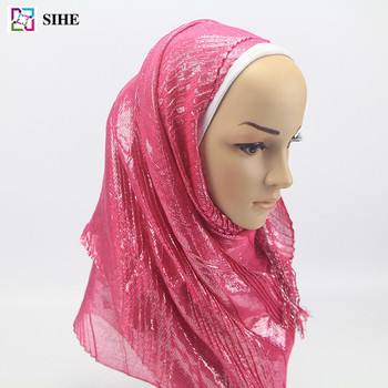 Arab hijab sexy girl for that