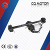 high power 2000w 60v electric tricycle spare parts with brushless dc motor
