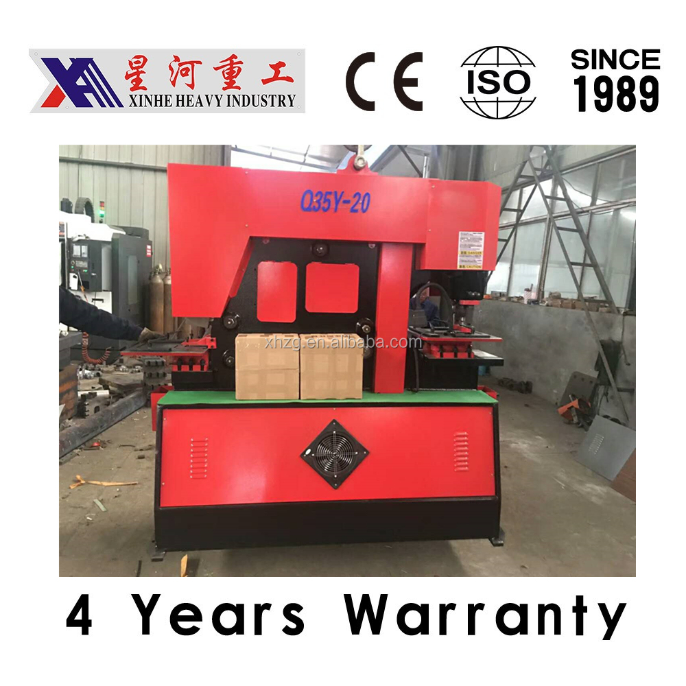 Q35Y-20 hydraulic ironworker for channel steel shearing and I steel cutting