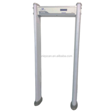 Walk Though metal detector door frame metal detector with multi zones UB600 outdoor used
