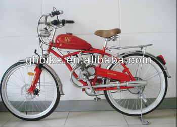 "26"" beach cruiser chinese bike motor bike"
