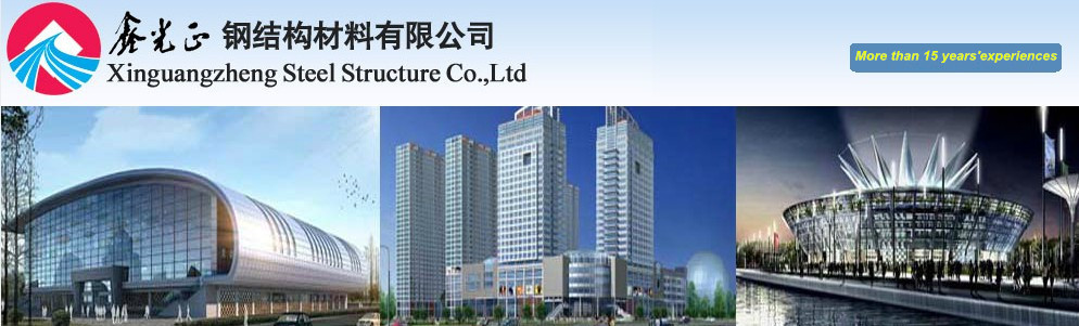 Flexible Design Double Layer Metal Frame Warehouse workshop