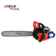 best selling cheap price garden tools mini gas chainsaw 5800