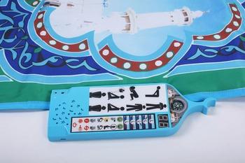 Musulman Tapis De Priere Electronique Pour Les Enfants Buy Tapis