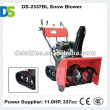 DS-2337BL 11HP Gasoline Snow Blower