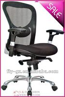 high quality office manager chair,director chair,leader chair