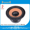 Several years OEM experience company 1year warranty High quality orange Aluminum basket 1500W 12inch car subwoofer