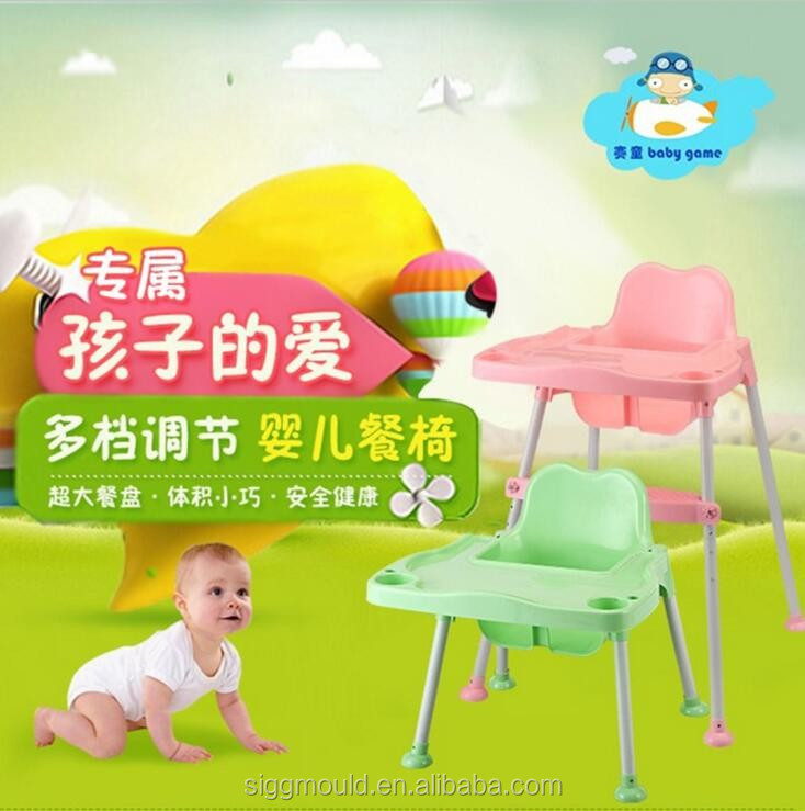 1-4 years old plastic portable baby dining chair