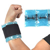 magic gel hot cold pad & Reusable Hot Cold Pack Ice SAP beads for shoulder therapy