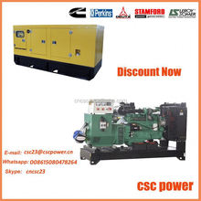 Hot sale high quality 500kva backup power generator low price