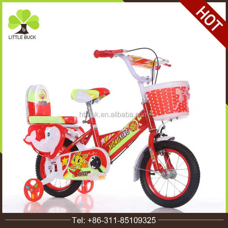 Chinese Kids Bike yaxin Kids Set Bicycle/Mini Toy Bicycles Childrens Bikes/Latest Kids Cycles 12Inch Baby Bikes