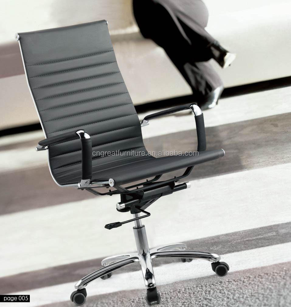 Office Chair Parts High Quality Modern Swivel Office Chair Parts Buy High Quality